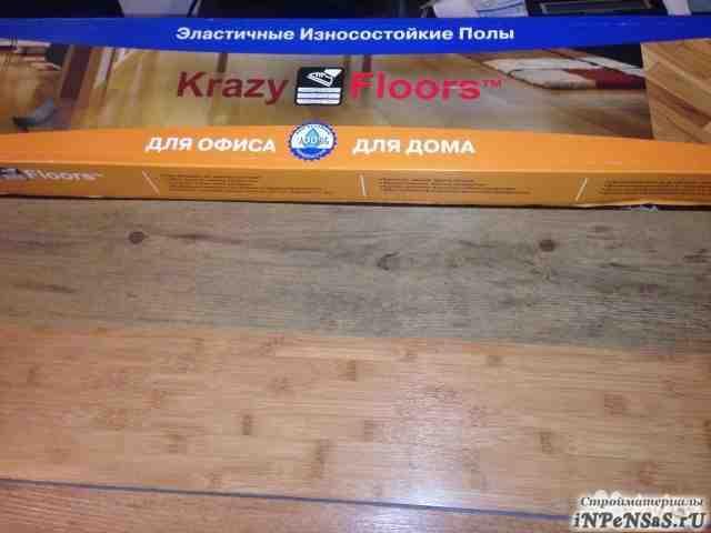 Krazy Floors - инновационное виниловое покрытие