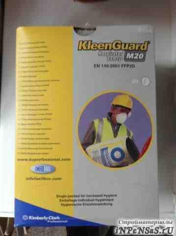 Респираторы kleenguard М20