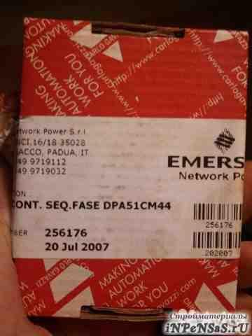 Реле Контроля фаз emerson DPA51CM44 3 фаз