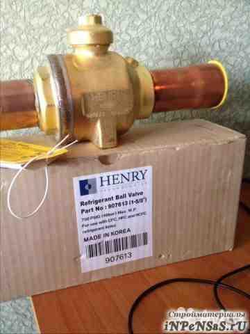 Шаровый вентиль henry