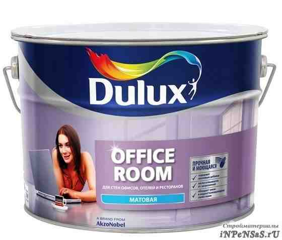 Краска для стен Краска Dulux Office room матовая
