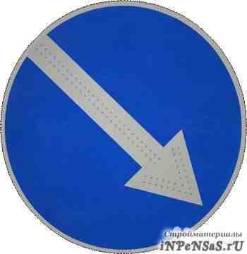 Знак дорожный со световой индикацией 4.2.1
