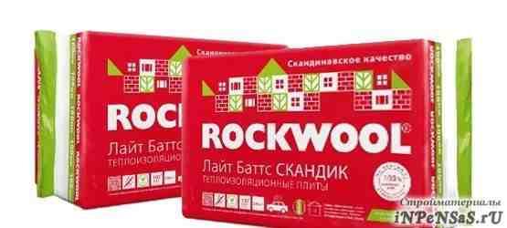 Теплоизоляция Роквул (Rockwool) Лайт Баттс Скандик