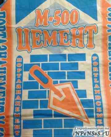 Цемент М-500 (50кг)