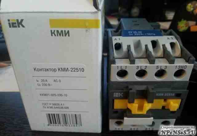 Магнитный пускатель контактор иэк кми-22510 новый