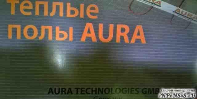 Теплый пол aura под плитку (оптовые цены) 1 м2