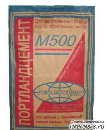 Доставка цемента м500 по воскресенску от 20 мешков