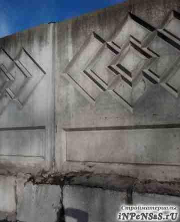 Фбс фундаментные блоки бу дорожные плиты бу