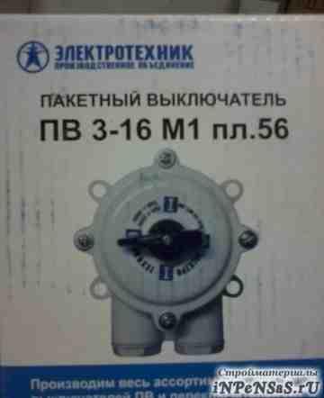 Пакетный выключатель пв3-16М1