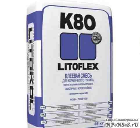 Клей плиточный Litokol К80 Litoflex - остатки