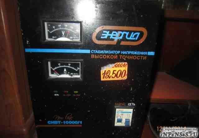 Стабилизатор Энергия снвт-1000/1