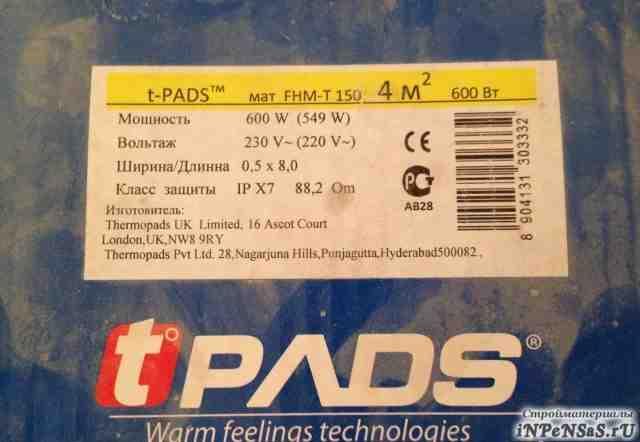Теплый пол Thermopads fhmt 15 4 кв. м