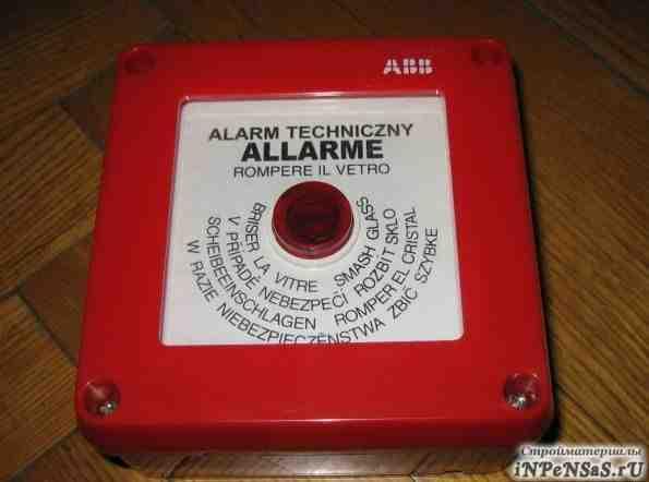 Аварийный бокс, красный, с кнопкой, авв
