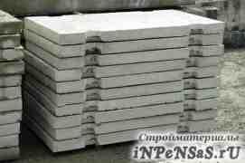 Плиты перекрытия б/у. Дорожные плиты и блоки б. у